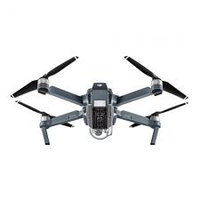 Квадрокоптер DJI Mavic Pro купить с бесплатной доставкой в SOIN-STORE.ru